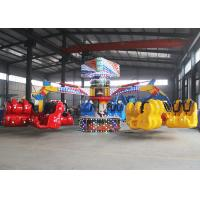 Wholesale 24 Seats Theme Park Rides Three Arms Touch Screen Operation Height 5.5m from china suppliers