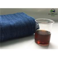 Buy cheap Fungal Cellulase Preparation Cellulase Enzyme for Denim and Jeans Bio - washing from wholesalers