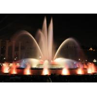 Modern Musical Water Fountain For Commercial Plaza CE & ISO Certified