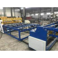 China Fully Automatic Welded Mesh Panel Production Line Wire From Coil on sale