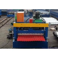 Wholesale Metal Zinc IBR Profile Automatic Roll Forming Machines 7600*1300*1500mm Size from china suppliers