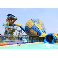 Wholesale Commercial Funnel Water Slide Outdoor Hotle Holiday Resort Slides from china suppliers