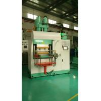 Wholesale Four Columns High Precision 200 Ton Vertical Rubber Injection Molding Machine from china suppliers