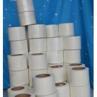 Wholesale Pa6 Polyamide Micron Nylon Mesh Filter Bags Wear Resistance With Customized Width from china suppliers