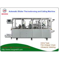 Wholesale automatic blister pack thermal forming and cutting / trimming machine from china suppliers