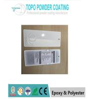 Buy cheap White Electrostatic Epoxy Polyester Powder Coating RAL 9016 from wholesalers