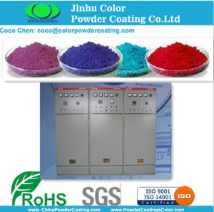 Wholesale Zinc Rich Electrostatic spray  Epoxy Primer Pure Epoxy  Powder Coating from china suppliers