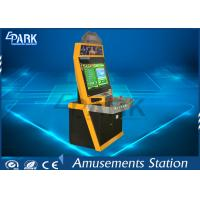 China 19 Inch HD Screen Coin Operated Arcade Machines Street Fighter Game Machine for sale
