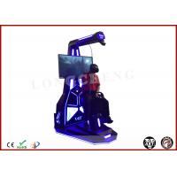 China VR Exerciser VR Horse Riding Machine VR Fitness Virtual Reality Simulation Rides on sale