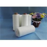 Wholesale High Tenacity 100 Spun Polyester Weaving Yarn With Paper Cone / Dyeing Tube from china suppliers