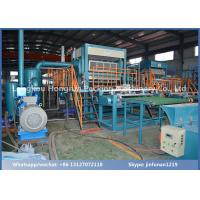 Wholesale Full Automatic Used Paper Recycling Egg Tray Making Machine 4000pcs / h high speed from china suppliers
