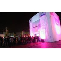 Buy cheap 2012 LED inflatable cube tent from wholesalers