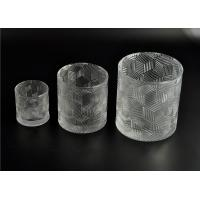 Wholesale Exquisite Embossed Pattern Glass Candle Holders Bulk With Lids , Three Different Size from china suppliers