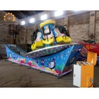 Wholesale Ocean Expedition Flying Car Ride , Children'S Amusement Park Rides 1.4-1.6 M / S Speed from china suppliers