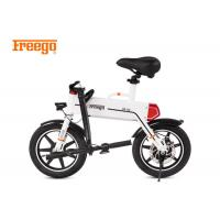 Quality Trendy Lightweight Folding Electric Bicycles / Ladies Collapsible Electric Bike for sale