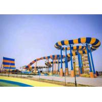 Buy cheap Family Indoor Stimulating Boomerang Water Slide from wholesalers