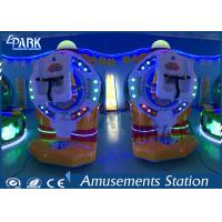 Wholesale Amusement  Park Newest Kids Coin Operated Game Machine Space Travel Kiddie Ride from china suppliers