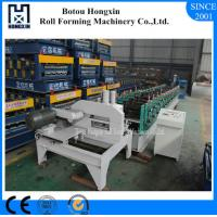 Wholesale Metal CZ Purlin Roll Forming Machine C U Purlin Channel Cold Forming Machine from china suppliers