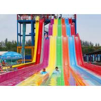 China Rainbow Color FRP Aqua Racer Water Slide Youth Adults Outdoor Waterslide on sale