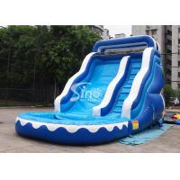 China 17' ocean wavy commercial inflatable water slide with pool made of lead free pvc tarpaulin on sale