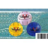 Wholesale Volley Ball from china suppliers