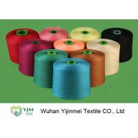 Quality 20S 30S 40S 50S 60S Dyed Polyester Yarn Color Fastness Ring Spun 100 Polyester for sale