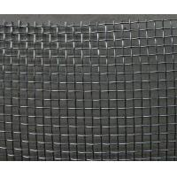 Wholesale Industrial Stainless Steel Woven Wire Mesh Screen High Corrosion Resistance from china suppliers