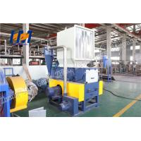 China 50-150mm Industrial Plastic Shredder Machine For Waste Tyre Recycling Paint Bucket on sale