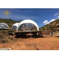 China Wedding Party Geo Dome Tent Geodesic Inflatable Tent Portable Weatherproof on sale