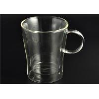 Wholesale Double Wall Borosilicate Glass Cup from china suppliers
