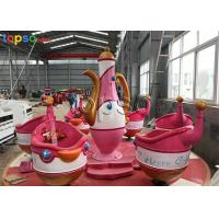 Buy cheap Kids Park Rides 6 Seat Happy Coffee Cup Rotary Indoor Amusement Rides from wholesalers