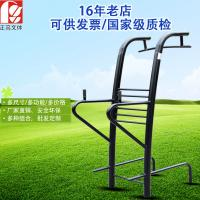 China Aplications Specialized Safety Sports Import Body Strong Outdoor Gym Fitness Equipment