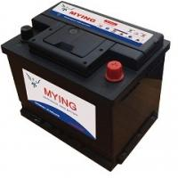 Wholesale 55559 55AH Maintenance Free Car Battery High CCA PP Alloyed Lead Material from china suppliers