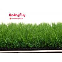 China Simple Pavement Artificial Turf Grass 20/25mm Non - Woven Fabric Long Life on sale