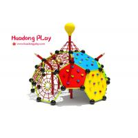 Quality Preschool Children'S Rope Climbing Structure Playground Pearl Type 440*440*400 for sale
