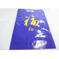 Wholesale Laminated Vacuum Packaging Bags With One Way Valve , Bottom Gusset Bag from china suppliers