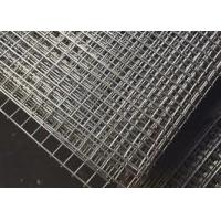 China Flat Surface Welded Wire Screen 8'×4' 1/2'' Opening Size With Sturdy Structure on sale