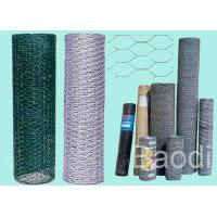 Wholesale Firm Structure Green Coated Chicken Wire Fencing Panels With Smooth Surface from china suppliers