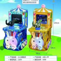 Wholesale Game  electronic toys in game city,Coin control, game machine in playgound toys from china suppliers