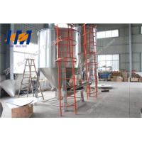 Wholesale Automatic Plastic Vertical Mixer , Vertical Stainless Steel Mixer With Heating Function from china suppliers