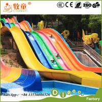 Wholesale China Supplies Cheap Price Water Play Equipment Fiberglass Rainbow Water Slides For Sale from china suppliers