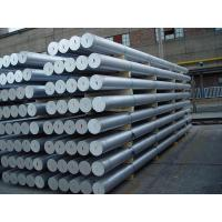 Buy cheap 7075 Aircraft Structure Extruded Aluminum Bar With Good Wear Resistance from wholesalers