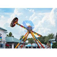 Buy cheap Attractive Big Pendulum Ride Amusement Park Equipment With Colorful Lights from wholesalers