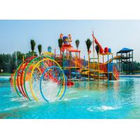 Wholesale Children Water Pool Playground Equipment For Splash Park Anti - UV from china suppliers