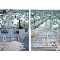 Heat Dissipation Steel Grating Plate Hot DIP Galvanized I Section