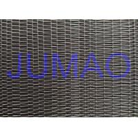 Wholesale Brass Glass Laminated Metal Mesh Filtration In Chemical / Food And Beverage from china suppliers