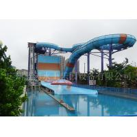 China Customized Exciting Adult Water Slides Boomerang Amusement Park Rides For Water Park on sale
