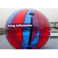 China Colourful PVC Inflatable Water Ball/Water Ball With 2m Diameter For Amusement Park on sale