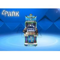 """Wholesale Alien Paradise Lost Kids Shooting Game Machine 22""""  LCD from china suppliers"""