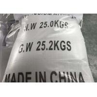 China White Crystal Kno3 Potassium Nitrate Powder 99.4% Min Purity For Industry on sale